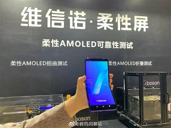 матрицы для Xiaomi Mi MIX Alpha