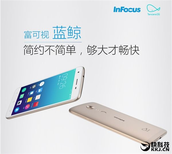 InFocus Blue Whale S1 получил процессор Helio P10, 4+32 Гб памяти, Tencent OS 2.0 на основе Android 6.0 и ценник в $152 – фото 1