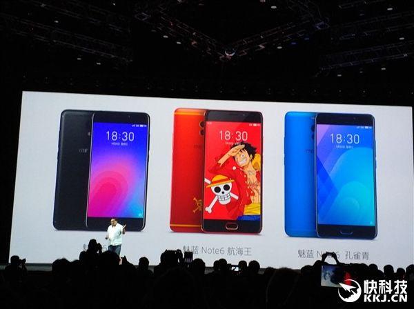 Meizu M6 представлен официально – фото 3