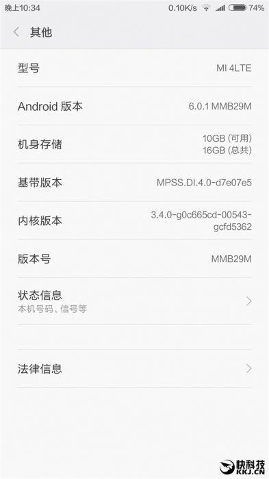 Android 6.0 Marshmallow скоро придет на Xiaomi Mi4 – фото 2