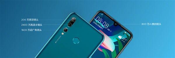 Представлен Huawei Maimang 8 с тройной камерой – фото 3