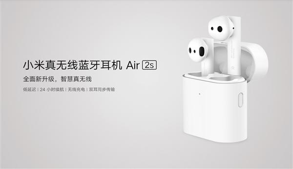 Оцените новые TWS наушники Xiaomi True Air 2s за $51 – фото 1