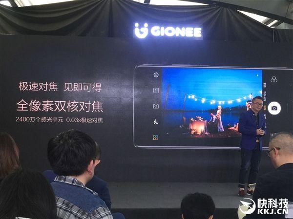 Представлен Gionee M6S Plus с Snapdragon 653, 6 Гб ОЗУ, аккумулятором на 6020 мАч и чипом для шифрования данных – фото 7