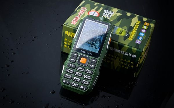 Land Rover K938 – защищенный телефон с аккумулятором на 10800 мАч и встроенным фонариком – фото 3