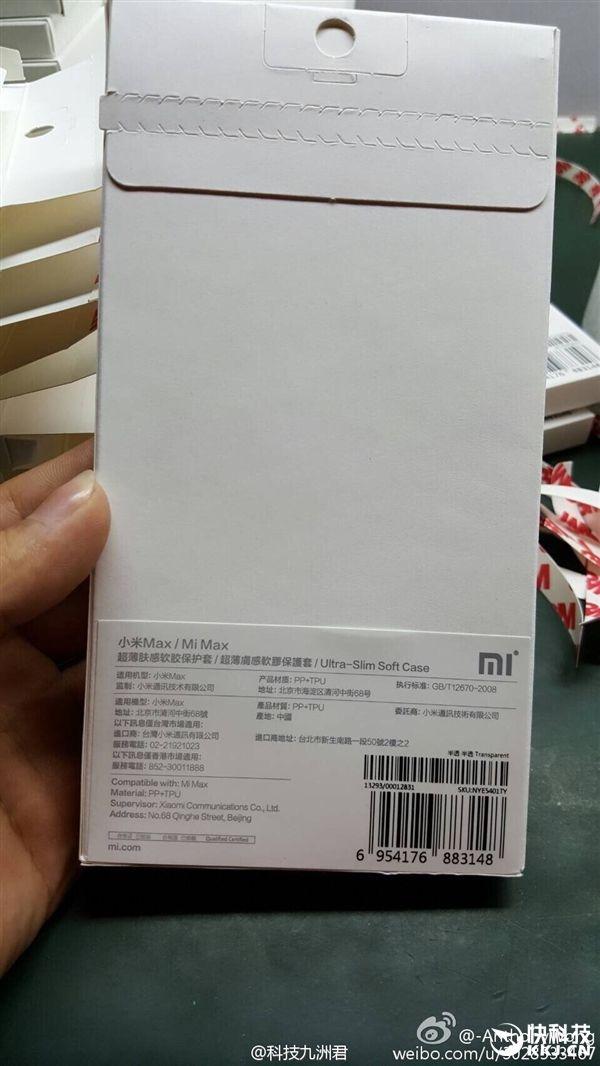 Xiaomi Max: фотографии чехла фаблета выложили в сеть – фото 2