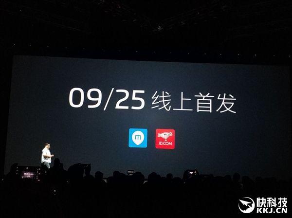 Meizu M6 представлен официально – фото 4