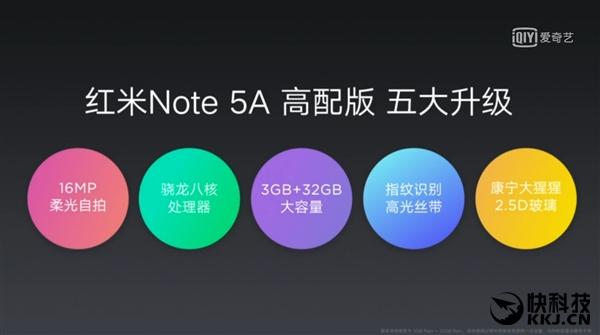 Анонс бюджетного Xiaomi Redmi Note 5A – фото 2