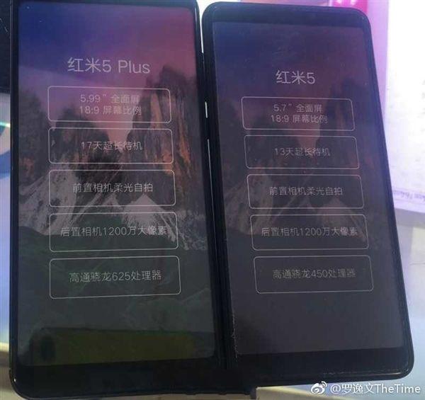 Xiaomi Redmi 5 и Redmi 5 Plus: сколько просят за смартфоны на AliExpress и их снимок – фото 1