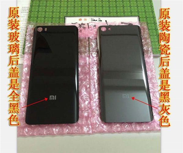 Керамическую крышку для Xiaomi Mi5 можно приобрести в Китае за $53 и установить на любую версию флагмана – фото 3
