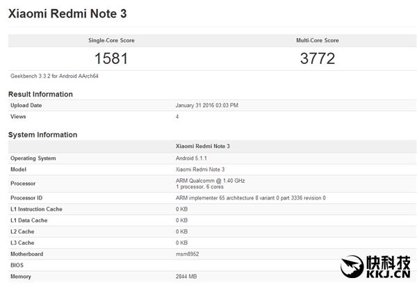 Samsung Galaxy J7 2016 получит модификацию с чипом Exynos 7870 (SM-J710FN) – фото 2