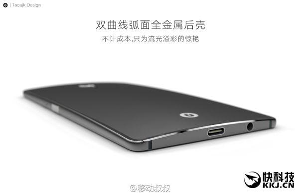 IUNI U4 с процессором Snapdragon 820 и 5,2-дюймовым дисплеем стоит $306/$383 за 4/6 Гб ОЗУ соответственно – фото 3