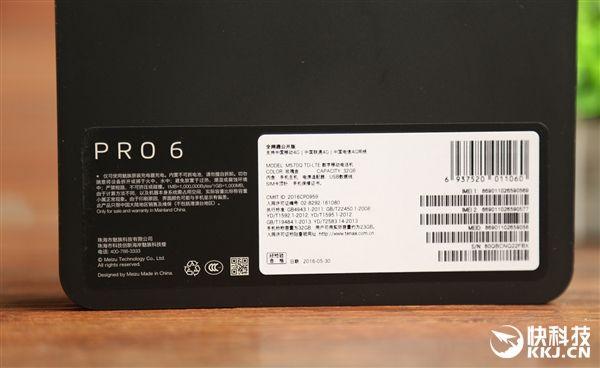 Meizu Pro 6 получил яркие цвета корпуса – фото 10