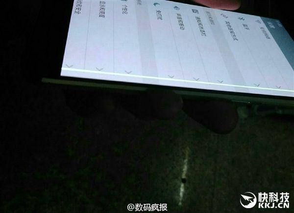 Meizu MX6 Edge или Pro 6 Edge получит изогнутый как у Vivo Xplay 5 дисплей – фото 3
