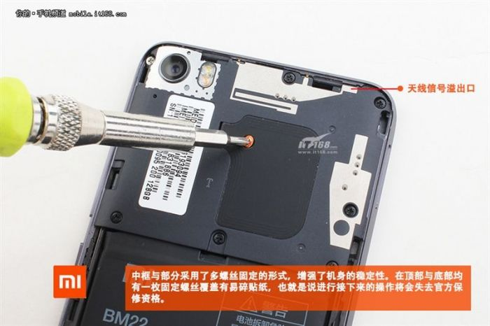 Xiaomi Mi5 уже успели разобрать. Фотоотчет – фото 7