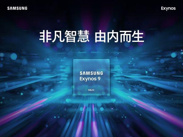 Samsung Galaxy S10+ с чипом Exynos 9820 протестировали в AnTuTu – фото 3