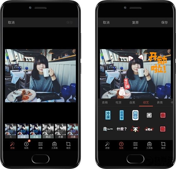 Стабильная версия Meizu Flyme 5.1.8.0 уже доступна для целого ряда смартфонов компании – фото 2