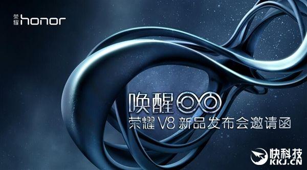 Huawei Honor V8: смартфон, который должен изменить представление о возможностях двойной камеры – фото 2