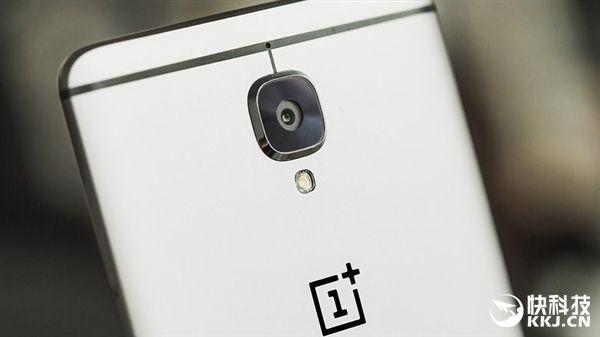 OnePlus 3 стал самым мощным смартфоном с процессором Snapdragon 820 по данным AnTuTu – фото 2