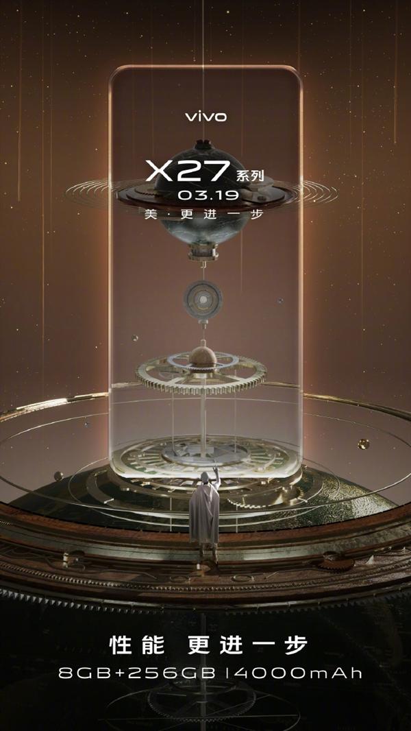 Vivo X27: дата анонса и тизеры с характеристиками – фото 2