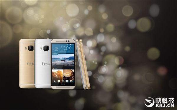 HTC One M9 Prime Camera Edition: основная камера на 13 Мп с OIS, Helio X10 и цена $416 – фото 6