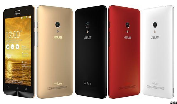 Asus ZenFone 3 Max (Z016D) с процессором Snapdragon 820 засветился в AnTuTu – фото 1