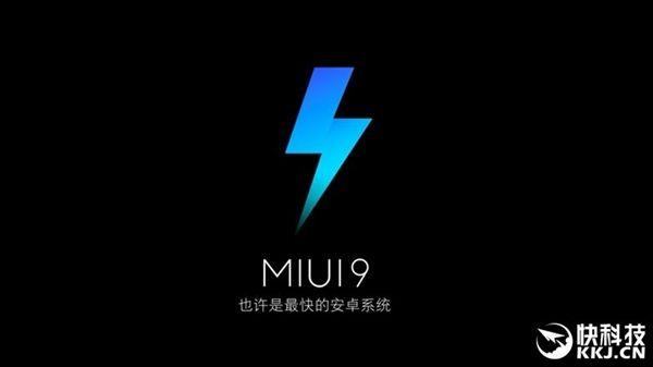 Более 1,5 миллиона пользователей заявили о желании стать бета-тестерами MIUI 9 – фото 2