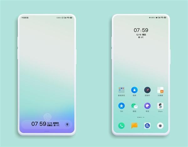 Xiaomi Mi Mix 4 все же выйдет? – фото 1