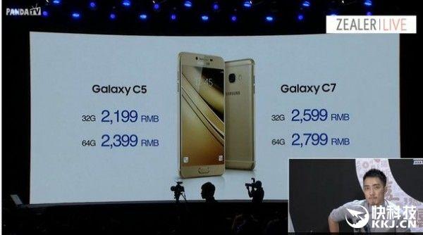 Компания Samsung представила смартфоны Galaxy C5 с процессором Snapdragon 617 и Galaxy C7 с чипом Snapdragon 625 – фото 1