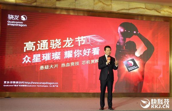Количество моделей устройств с процессором Snapdragon 820 превысило число 115 – фото 2