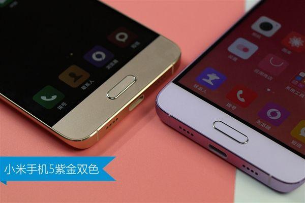 Xiaomi Mi5 с фиолетовой текстурированной задней панелью доступен к заказу – фото 3