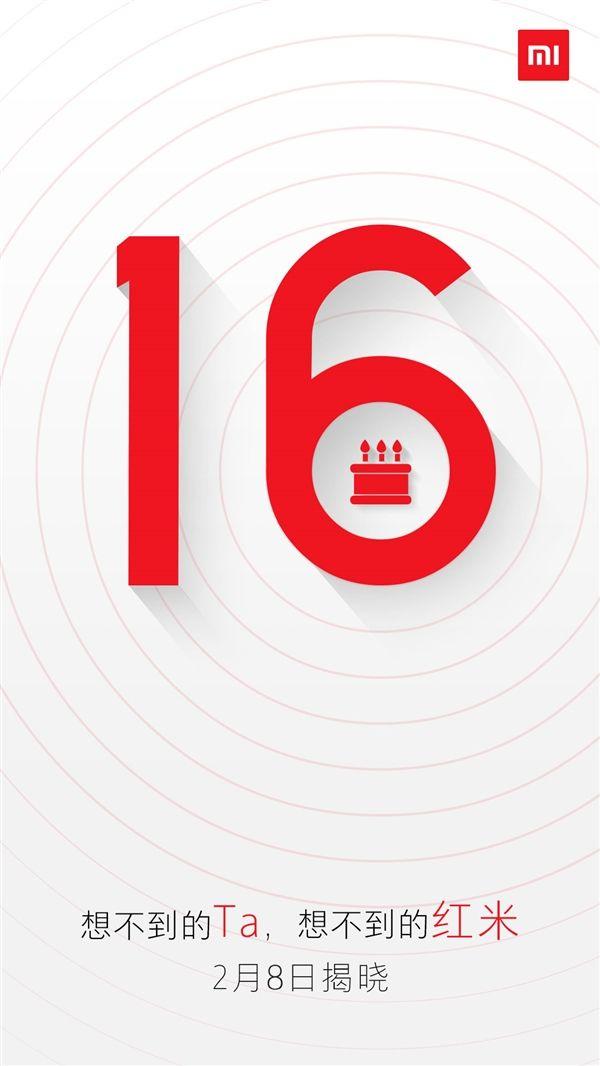 Xiaomi Redmi Note 4X официально дебютирует 14 февраля – фото 1