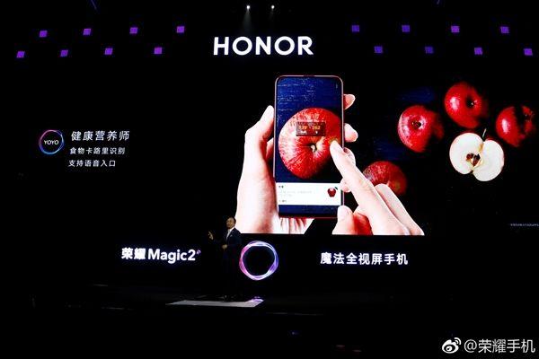 Анонс Honor Magic 2: безрамочный слайдер с 6 камерами – фото 7