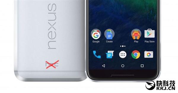 Смартфоны Google Nexus 7P, Nexus M1 и S1 не будут нести логотипы производителей (Huawei и HTC соответственно) на своих корпусах – фото 2