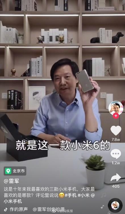 Великолепная тройка: лучшие смартфоны по версии главы Xiaomi – фото 2