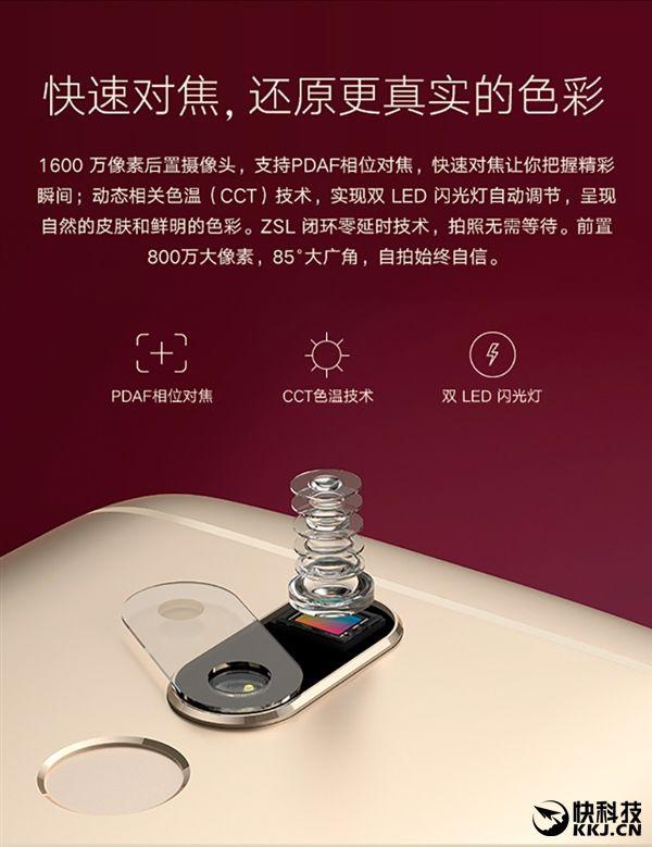 Motorola анонсировала Moto M с процессором Helio P15 – фото 5