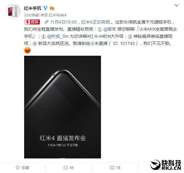 Xiaomi Redmi 4 с FullHD экраном и Snapdragon 625 представят 4 ноября – фото 2