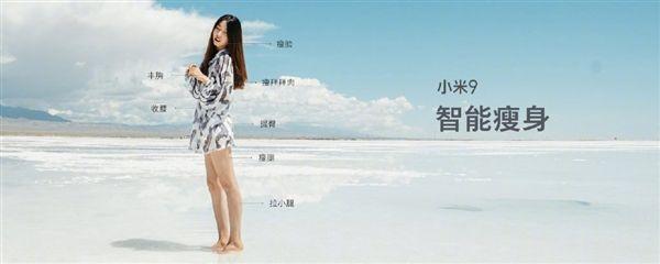 Xiaomi Mi 9: официальные характеристики камер и результаты AnTuTu – фото 7
