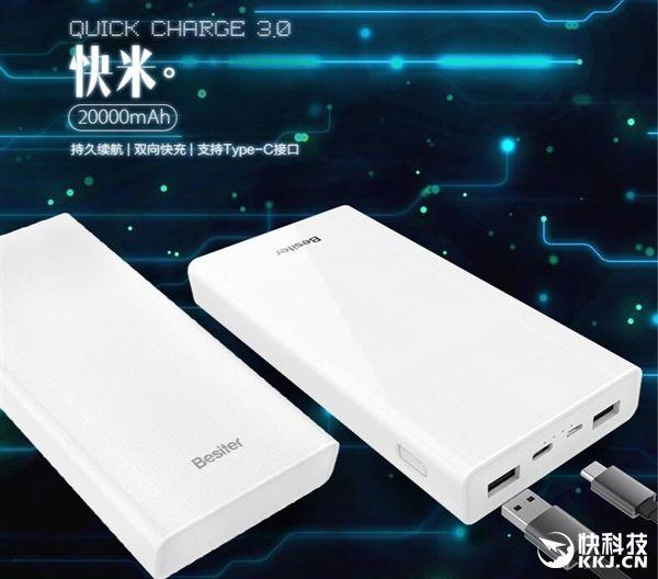 Павербанк от Besiter на 20000 мАч получил USB Type-C, поддерживает QC3.0 и стоит всего $15 – фото 2