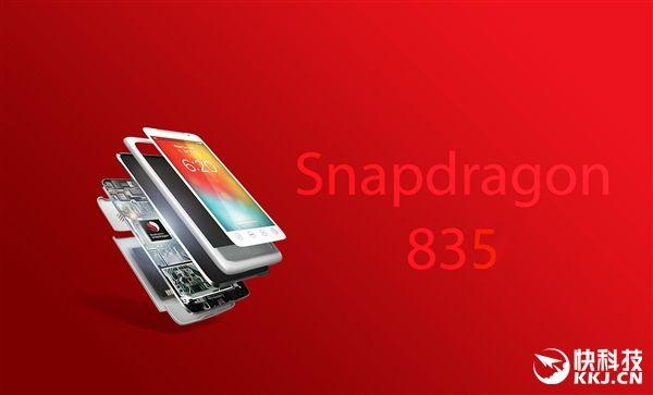 Snapdragon 835 получит восемь ядер Kryo 280 и самый быстрый LTE модем – фото 1