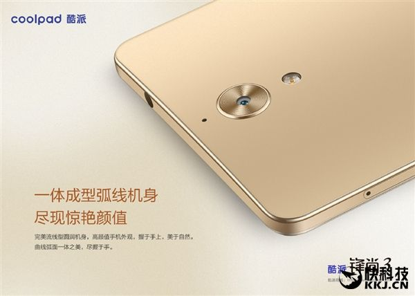 Coolpad TipTop 3 – еще одна копия Huawei Mate 8 с более «бюджетными» характеристиками – фото 2