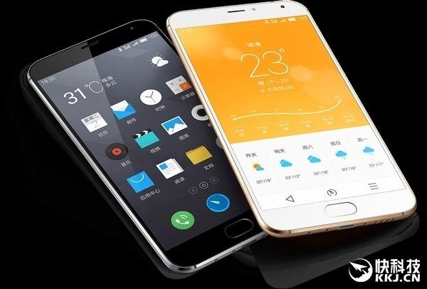 Meizu готовит смартфон с процессором МТ6797Т (Helio X20/X25) для конкуренции с Xiaomi Mi5 – фото 1
