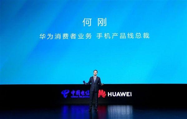 Представлен Huawei Maimang 8 с тройной камерой – фото 1