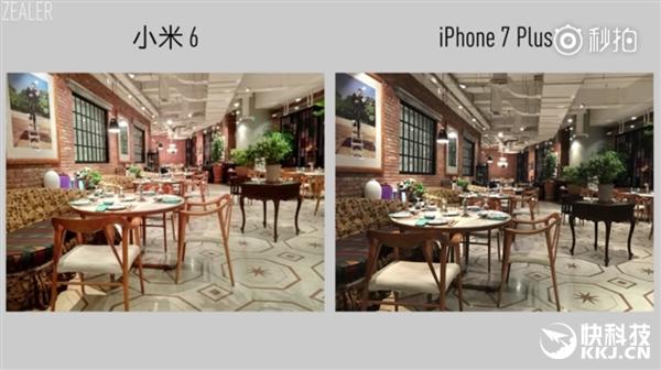 Так ли хороша камера Xiaomi Mi6 в сравнении с iPhone 7 Plus? – фото 2