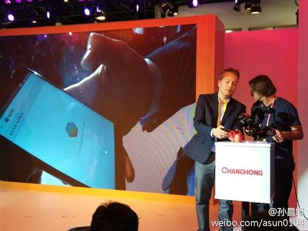 Changhong H2 – первый смартфон с молекулярным датчиком – фото 2