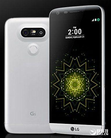 LG G5: что такое Magic Slot и как это выглядит – фото 1