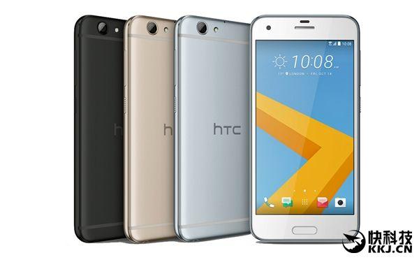 HTC One A9s с обновленным дизайном и улучшенной селфи-камерой дебютирует 1 сентября – фото 1