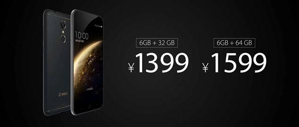 Смартфон 360 N5 предлагает чип Snapdragon 653 и 6 Гб RAM – фото 4