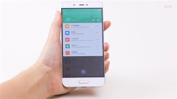Xiaomi представит 10 мая MIUI 8 на базе Android 6.0 и Mi4S в конфигурации 2+16 Гб – фото 3