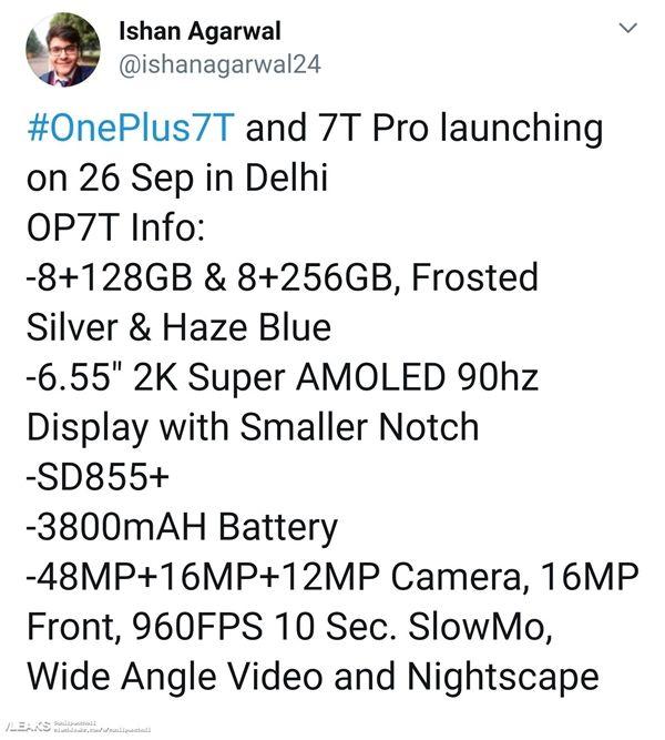 Характеристики OnePlus 7T: тройная камера, аккумулятор на 3800 мАч и 2К-дисплей 90 Гц – фото 1