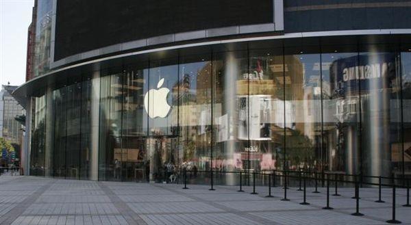 Apple тащит Qualcomm в суд. Теперь в Китае – фото 1